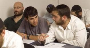 אילוסטרציה (צילום: פלאש 90) - המכללה למנהל באשדוד: הצלחה מוכחת