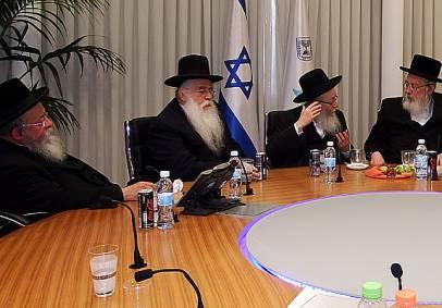 נציגי אגודת ישראל בכנסת
