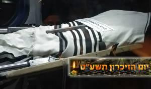 """מיטתו של הרב פנחס מנחם פשווזמן הי""""ד"""