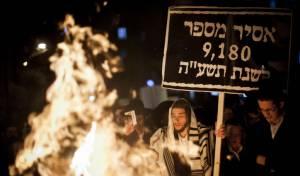 הפגנה נגד הגיוס