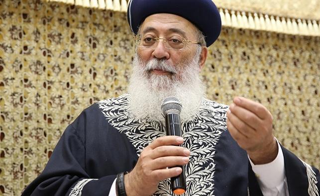 כיכר השבת חדשות: דברי הרב עמאר: היום