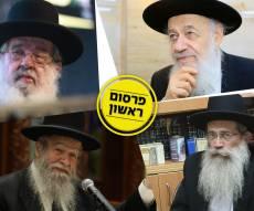 הרבנים שיצורפו ל'מועצת'?