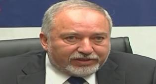 ליברמן: לא נשקפה סכנה ממנהרת הטרור