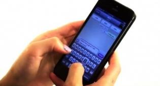 חדש: פנייה למוקד 100 גם ב-sms