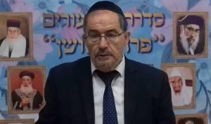 הוורט בעברית
