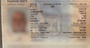 """ההאקרים פרסמו את הדרכון של המנכ""""ל"""