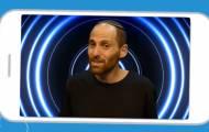 צבי גילה בסינגל קליפ אנימציה: נעילת מסך