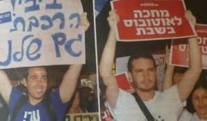 הפגנה בעד חילולי השבת ברכבת