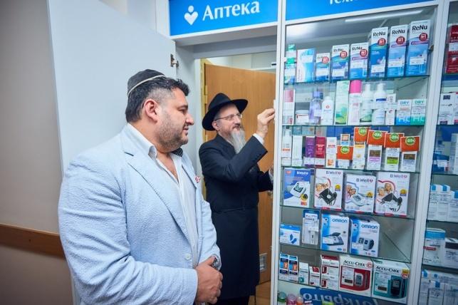בית מרקחת יהודי מסובסד לנזקקים וקשישים