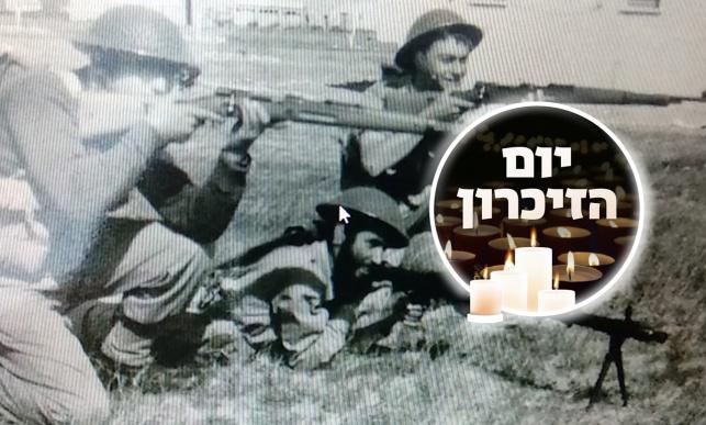 מימין, ר' יצחק קלפוס עם רובה צכי