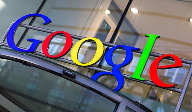 גוגל לא חייבת למחוק תוצאות חיפוש