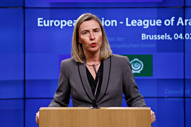 """האיחוד האירופי: """"תומכים בהסכם הגרעין"""""""