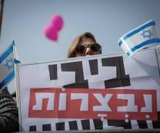 הפגנה נגד נתניהו. ארכיון - ב-6 צעדים: כך נבער את השחיתות