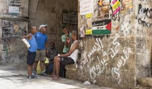 הרובע המוסלמי בירושלים
