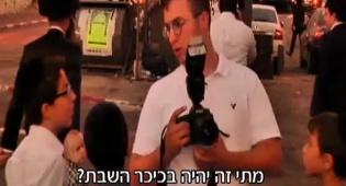 'חדשות 2' על צלמי הפפראצי החרדי • צפו