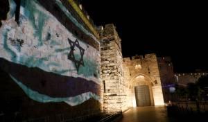 'עצמאות' בי-ם; מהמחסומים ועד החומות