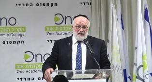'בשליחותם של גדולי ישראל' - הרב יחזקאל פוגל