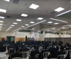 הכינוס בבני ברק