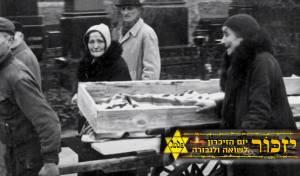 צפו: הילד שהוברח ולבית הקברות משחזר