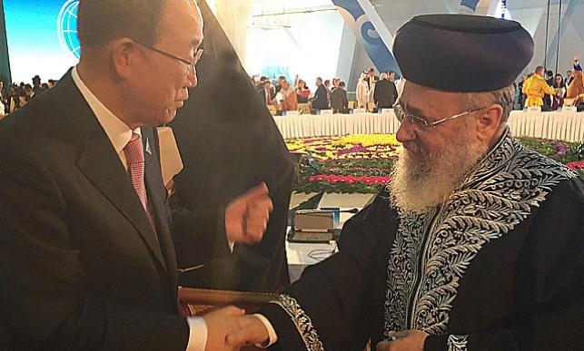 """הגר""""י יוסף עם מזכ""""ל האו""""ם"""