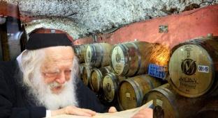 היין המופלא שפעל רפואה, שמירה וסגולה