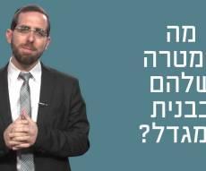 הרב עמיהוד סלומון עם דקה מפרשת נח • צפו