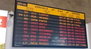 הטיסות לישראל יוקפאו עוד 24 שעות