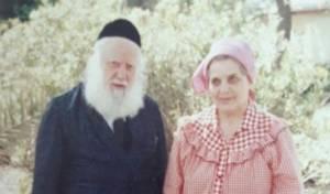 הרב אברהם והרבנית פנינה שפירא