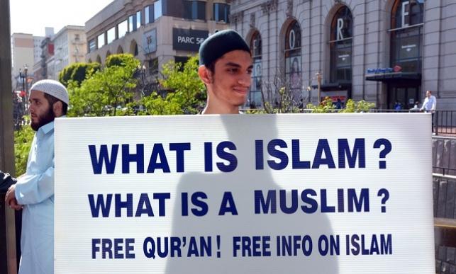 """מוסלמים מפגינים בארה""""ב"""