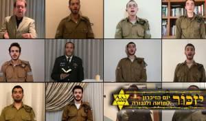קל מלא רחמים: שי אברמסון ומקהלת הרבנות הצבאית