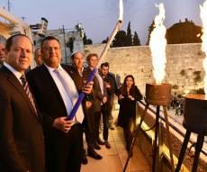 ראשי העיר ירושלים הדליקו בכותל המערבי