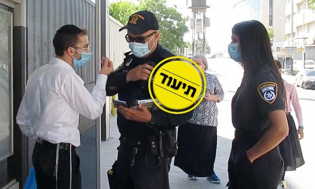 שוטרים עכבו אברך ו... איימו על הצלם • צפו