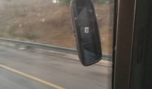 מראת האוטובוס השבורה