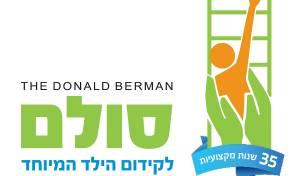 לוגו סולם
