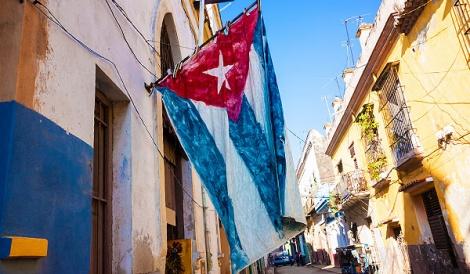 דגל קובה - טראמפ חתם על צו: בוטל ההסכם עם קובה
