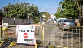 החוקרים מזהירים: ישראל לקראת סגר מלא?