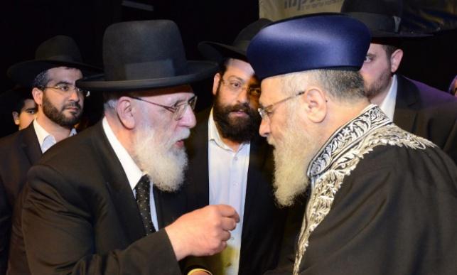 """הראשל""""צ ונשיא המועצת בתל אביב"""