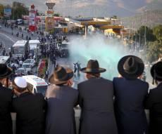 הפגנה בירושלים - העיר שחובלה לה יחדיו // נח טוניק