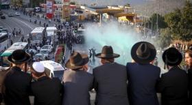 הפגנה בירושלים (צילום:  Maor Kinsbursky/Flash90)