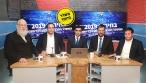 שידור חוזר: משדר הבחירות המרכזי של 'כיכר'
