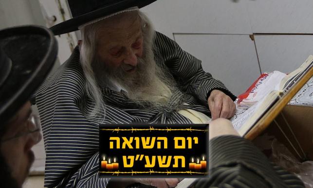 ניצחון הרוח: מציל היהודים בשואה - בלימוד