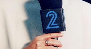 """חמאס פרץ לערוץ 2: """"הטרור לא נגמר"""""""