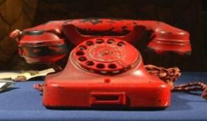 הטלפון של היטלר, מוצג במכירה