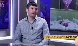 אלישבע בכיכר: מומחה לעיצוב בלונים • צפו