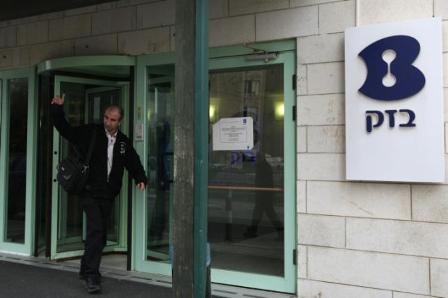 גם מחליפו של שאול אלוביץ' נעצר הבוקר