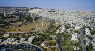תמונת הר הצופים: Gidi Avinary/FLASH90 - איציק כהן ביצוע וואקלי: מעל פסגת הר הצופים
