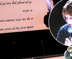 מכתבה של האם מוקרא בפני הנשים - צפו: האם שכתבה על בנה ועוררה סערה