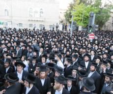 קריאות הגנאי - 'העדה' הפגינה נגד חילולי השבת בירושלים