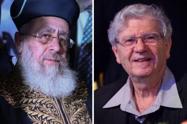 הרב הראשי ונשיא העליון בדימוס