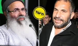 רון קובי והרב אמנון יצחק
